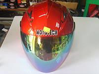 Шлем француз тонированое стекло