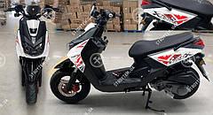 Скутер FORTE BWS-R 150CC белый