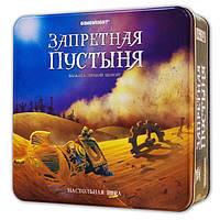 """Настольная игра """"Запретная пустыня (Forbidden Desert)"""" 8+"""