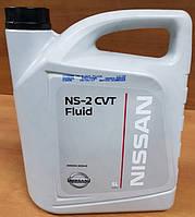Масло трансмиссионное NISSAN CVT NS-2 5л.