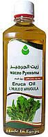 Чистое органическое масло первого отжима Eruca Sativa Cress Roquette Rucola Руккола Rugula Oil 500ml Египет