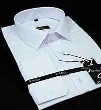 Сорочка чоловіча, прямого покрою з довгим рукавом Fabrik Style Classic біла 80% бавовна 20% поліестер 41(Р)