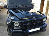 """Накладка на капот- воздухозаборник Mercedes G- class """"кубик"""", фото 3"""