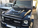 """Накладка на капот- воздухозаборник Mercedes G- class """"кубик"""", фото 6"""