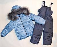 Детский зимний комбинезон на мальчика 2 3 4 года, фото 1