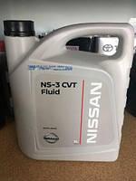 Масло трансмиссионное NISSAN CVT NS-3 5л.