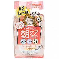 Sana, Zubolabo, утреннее очищающее средство для лица с лосьоном, 35 салфеток.