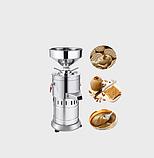 Электрическая Коллоидная Мельница для  производства арахисовой  пасты, фото 3