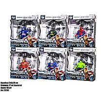 Летающие Герои Мстители