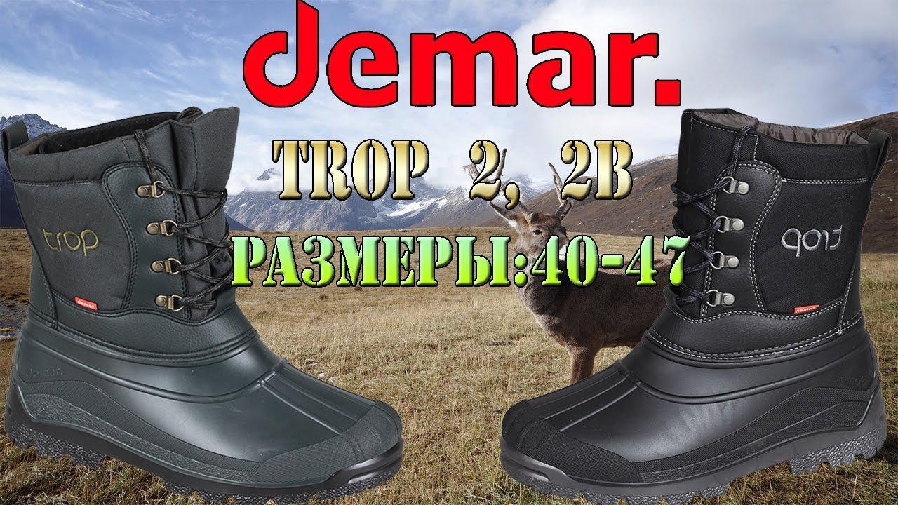 Мужские зимние сапоги DEMAR Trop 2 -25° Польша (42 размер)