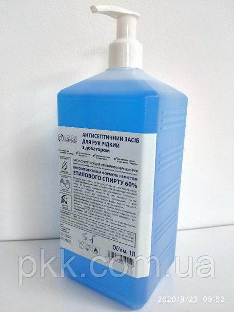 Антисептик для рук и поверхностей COLOUR INTENSE жидкий с дозатором 1 л.