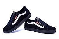Мужские кожаные кеды Vans Clasic Blue (реплика). Мокасины, кеды повседневные. Мужская обувь