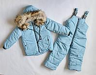 Детский зимний комбинезон на мальчика 98 размер, фото 1