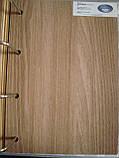 Межкомнатные двери Новый Стиль Мира ПВХ DeLuxe со стеклом сатин, цвет Золотой дуб, фото 2