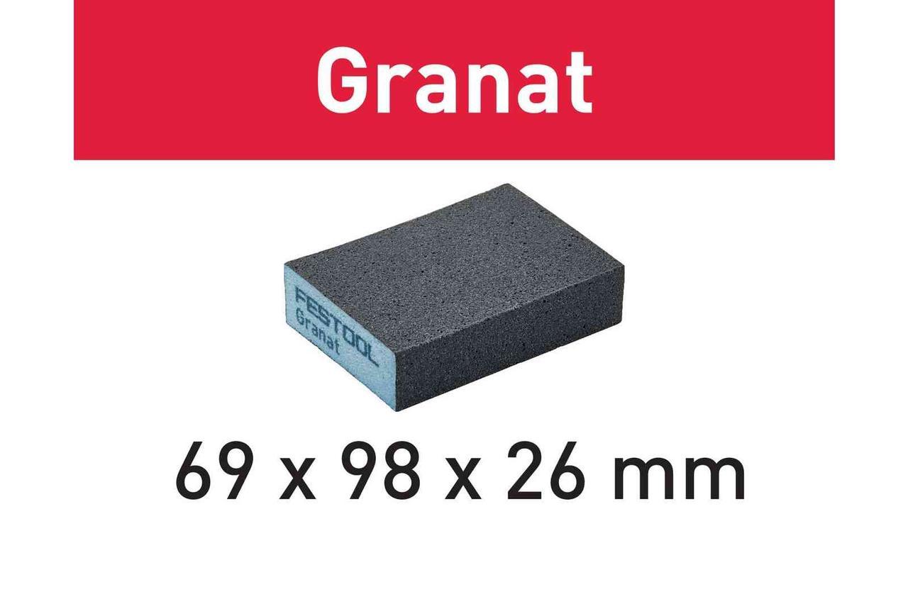 Шлифовальная губка Granat 69x98x26 120 GR/6