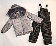 Детский зимний комбинезон для мальчика 2, 3, 4 года, фото 1
