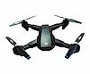 Квадрокоптер складывающийся Shuttle UAV Aircraft c WiFi камерой (4_00406)