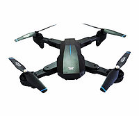 Квадрокоптер складывающийся Shuttle UAV Aircraft c WiFi камерой (4_00406), фото 1
