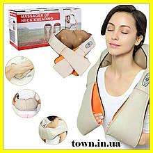 Массажер роликовый для шеи и плеч Massager of Neck Kneading электрический,универсальный