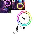 Кольцевая LED лампа для селфи MJ20 RGB, фото 2