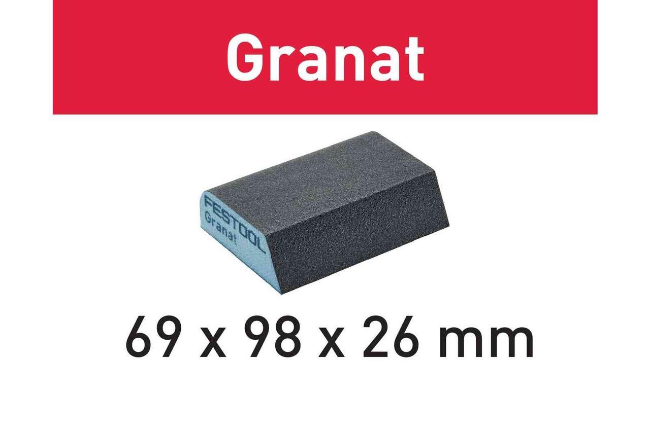 Шлифовальная губка Granat 69x98x26 120 CO GR/6