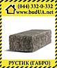 Фасадный камень «Рустик» Габро (стандарт) 250х100х65 мм