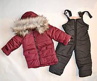 Детский зимний комбинезон для девочки 2, 3, 4 года бордового цвета, фото 1