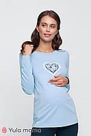 Лонгслів для вагітних та годування TAILER NR-30.013, блакитний