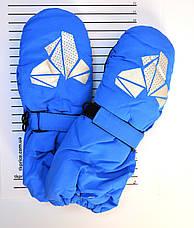 Детские болоневые варежки краги - длина 14-15 см, фото 2