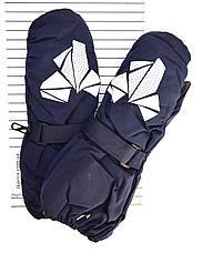Детские болоневые варежки краги - длина 14-15 см, фото 3