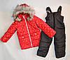 Детский зимний комбинезон для девочки 2, 3, 4 года красного цвета