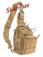 Рюкзак тактический однолямочный малый 10 литров Max Fuchs Molle