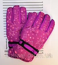 Детские болоневые перчатки на флисовой подкладке   - длина 18 см, фото 2