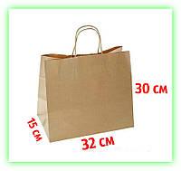 Бумажный пакет с кручеными ручками 320х150х300.Подарочный крафт-пакет с ручками для подарков с дном (25шт/уп.)