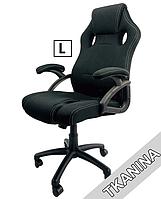 Крісло для компютера CARRERA BLACK L FABRIC офісне крісло компютерний стул компютерне кресло для офиса
