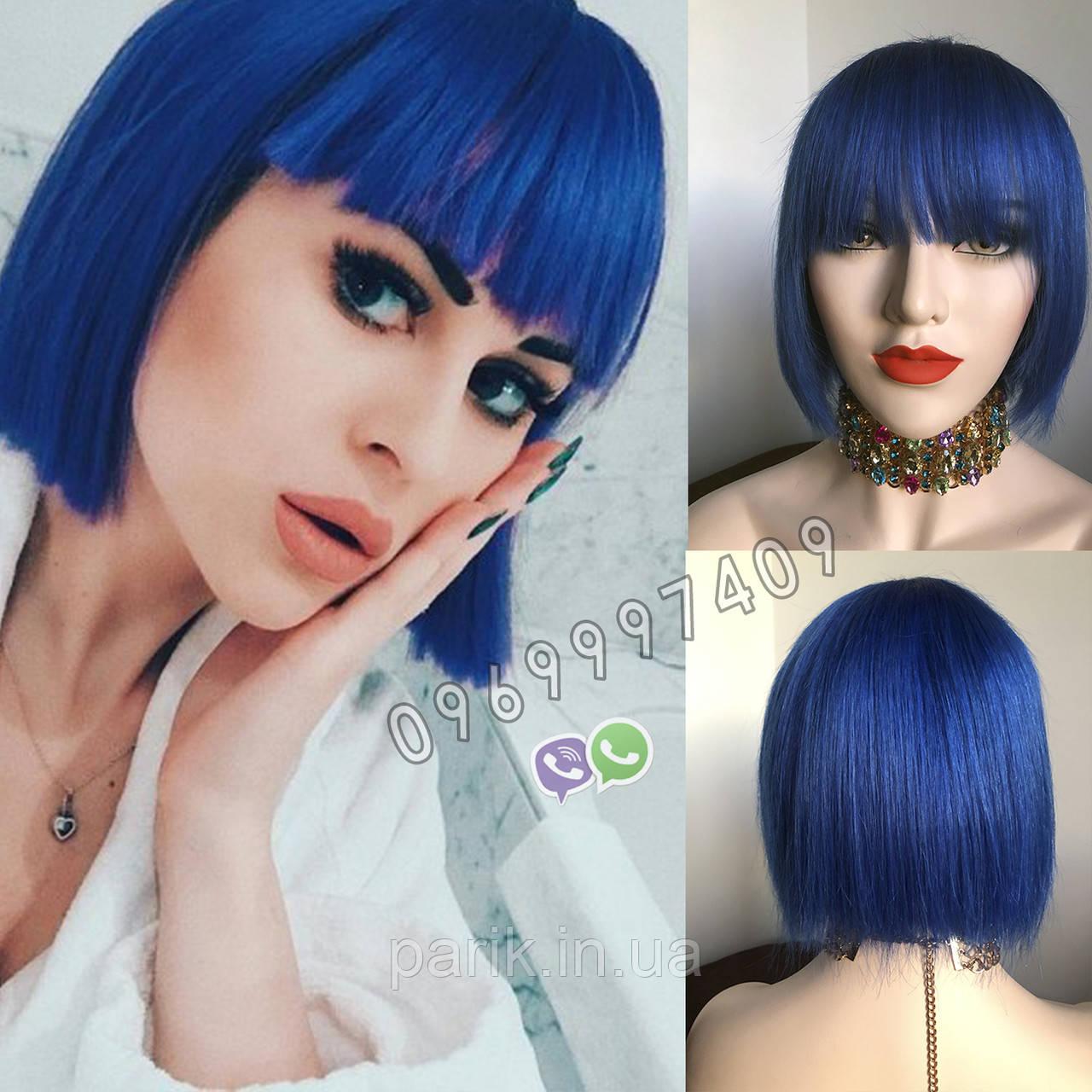 💎Натуральный синий парик. Каре с ярко синими волосами💎