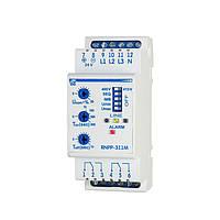 Реле напряжения и контроля 3-фазное РНПП-311M