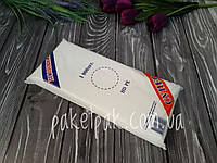 Пакеты фасовочные для пищевых продуктов 10 x 22 см