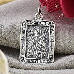 Срібна ікона Святий апостол Андрій розмір 27х15 мм вага 4.5 г