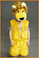 Детский костюм Львенка | Новогодние детские комплекты