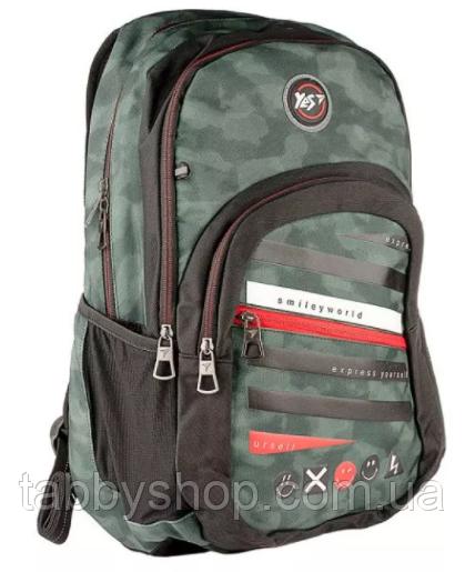Рюкзак шкільний підлітковий YES T-85 Smiley World Military boy