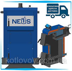 Твердопаливний котел Неус Економ 10 кВт