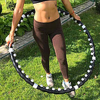 Хулахуп обруч для похудения - магнитный круг хула хуп массажный обруч (Черный) |Профессионал