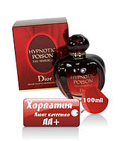Christian Dior Hypnotic Poison Хорватия  Люкс качество АА++ Кристиан Диор Пуазон Гипнотик