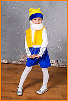 Детский костюм Гномик