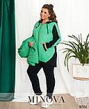 Женский спортивный костюм  с жилеткой Турецкая двунитка и плащевка на синтепоне Размер 50 52 54 56 58 60 62 64, фото 5