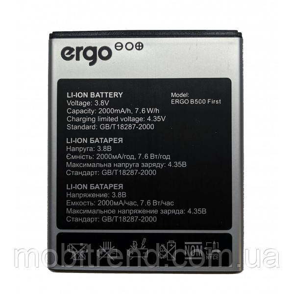 Аккумулятор для Ergo B500 First