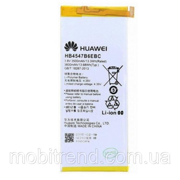 Аккумулятор для Huawei Honor 6 Plus (HB4547B6EBC)