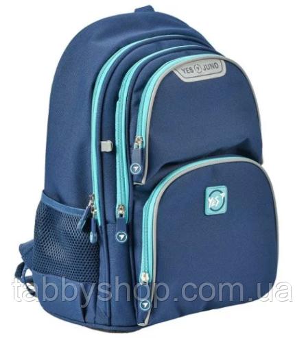 Рюкзак школьный ортопедический YES S-30 Juno Boys style, синий