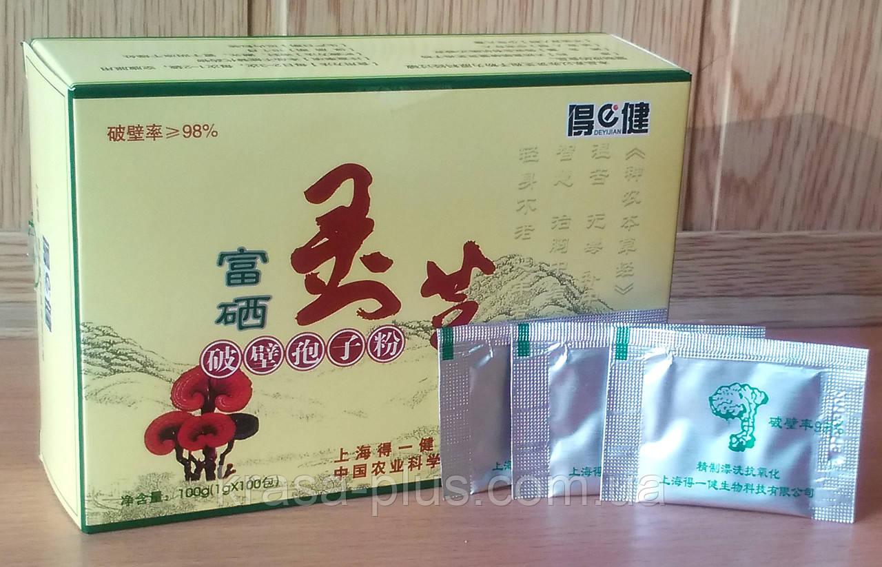Порошок гриба Линчжи (Ganoderma Lucidum) (споры гриба ганодерма), 100 грамм (100 пакетов)